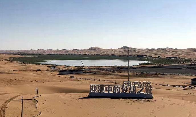 阿拉善英雄会主会场梦想沙漠公园